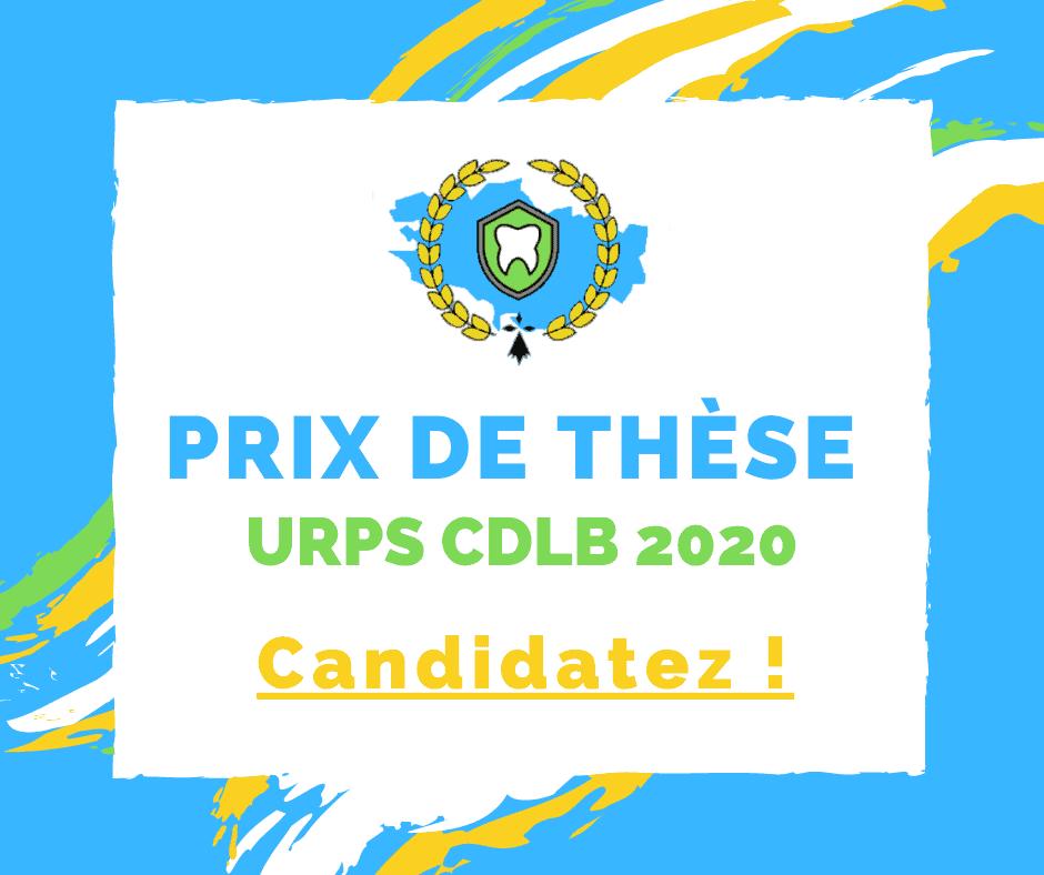Candidatez au prix de thèse URPS CDLB 2020 - Communication web et mail